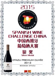 Imagen .Otazu Premium Cuvée 2012 D.O. Navarra. Spanish Wine Challenge