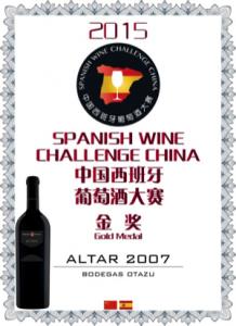 Imagen. Bodega Otazu Altar 2007 D.O. Navarra. I Concurso Spanish Wine Challenge China