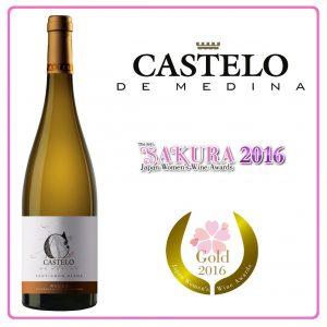 Castelo de Medina Sauvignon Blanc 2015, Medalla de Oro en los SAKURA Awards 2016