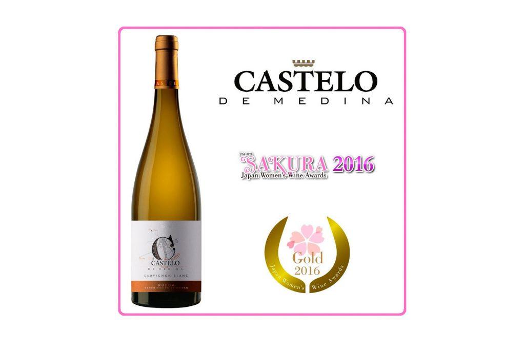 Castelo de Medina Sauvignon Blanc 2015. - VINOS DIFERENTES