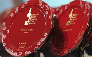 4 Vinos españoles premiados con el Diamond Trophy