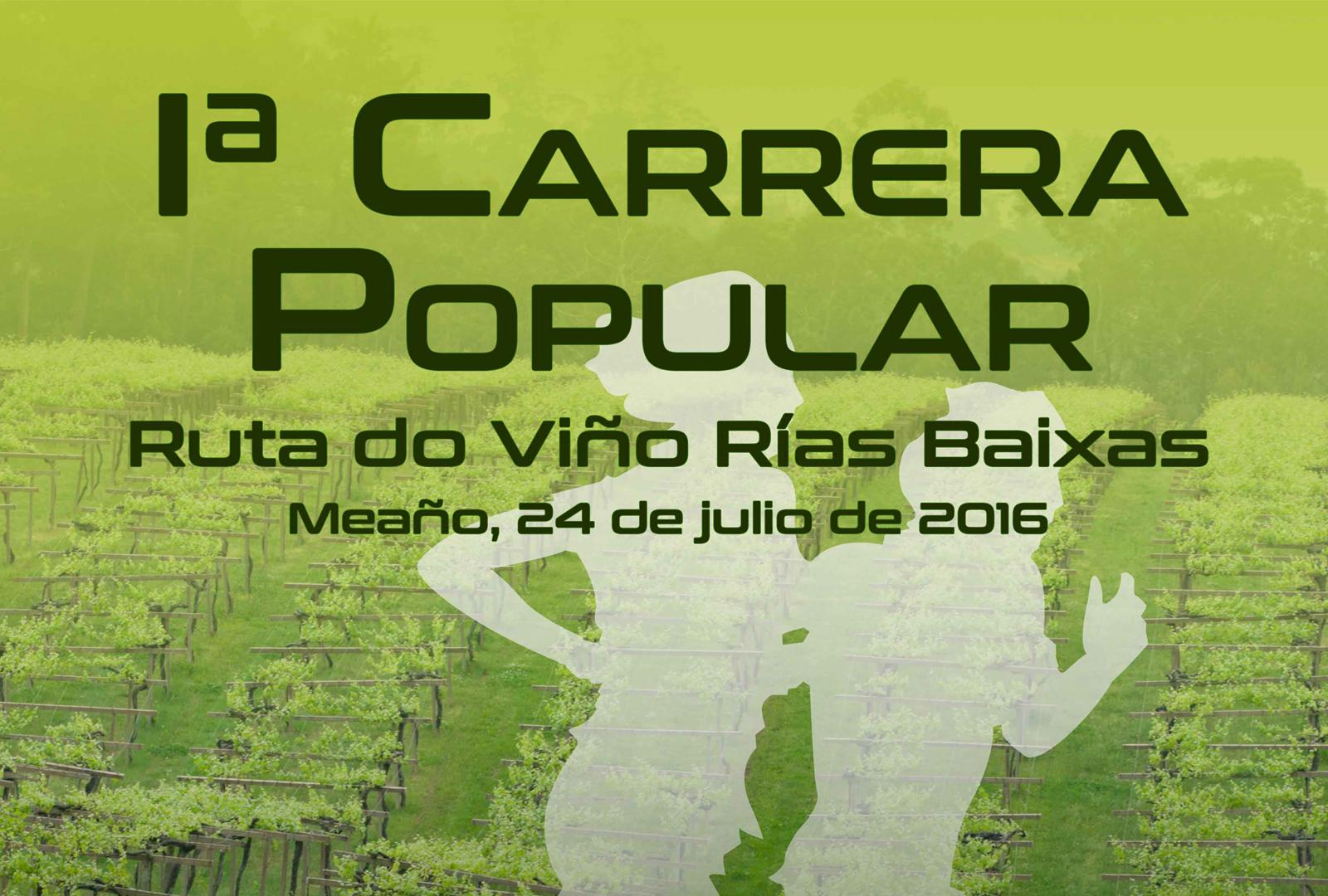 Rías Baixas organiza su 1ª Carrera Popular.